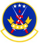 833 Supply Sq emblem.png