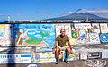 Açores 2010-07-18 (5043894972).jpg