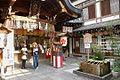 A188 Japan Kyoto Nishiki Temple (4764447292).jpg