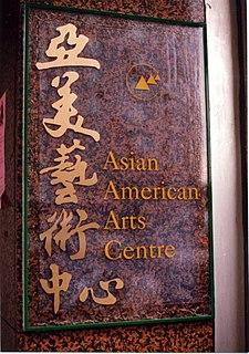 Asian American Arts Centre