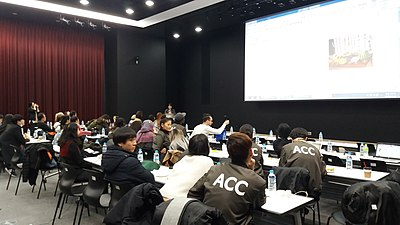 ACC Young-generation Culture Forum 7.jpg