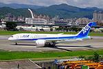 ANA Boeing 787-8 JA832A Departing from Taipei Songshan Airport 20150908b.jpg