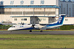 ANA Wings, DHC-8-400, JA852A (16733240883).jpg