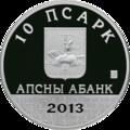 Abkhazia 10 apsar Ag 2013 commemorative (v3) a.png