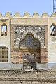 Abu Haggag Mosque-Façade (Luxor, Eqypt, 2008).jpg