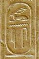 Abydos KL 05-08 n33.jpg