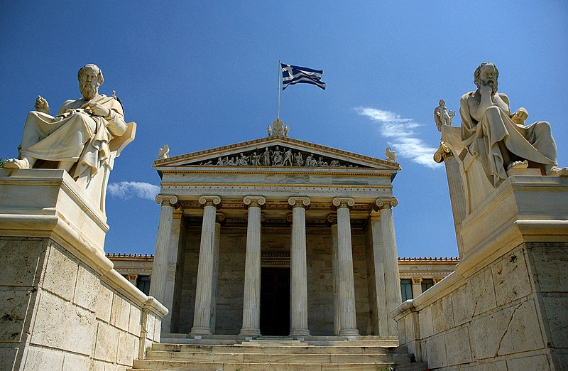 File:Academy of Athens, Greece - panoramio.jpg