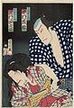 Actors Nakamura Shikan IV as Akama Genzaemon and Sawamura Tanosuke III as the Concubine Otomi.jpg