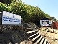 Adam's Peak - Indikatupahana Police Station.jpg