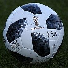 Мяч Adidas Telstar 18. Adidas Telstar 18 — официальный футбольный мяч  чемпионата мира 2018. a1c2c148fb289