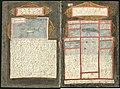 Adriaen Coenen's Visboeck - KB 78 E 54 - folios 032v (left) and 033r (right).jpg