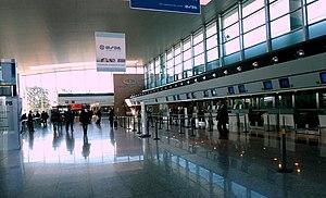 Ingeniero Aeronáutico Ambrosio L.V. Taravella International Airport - Check-in area