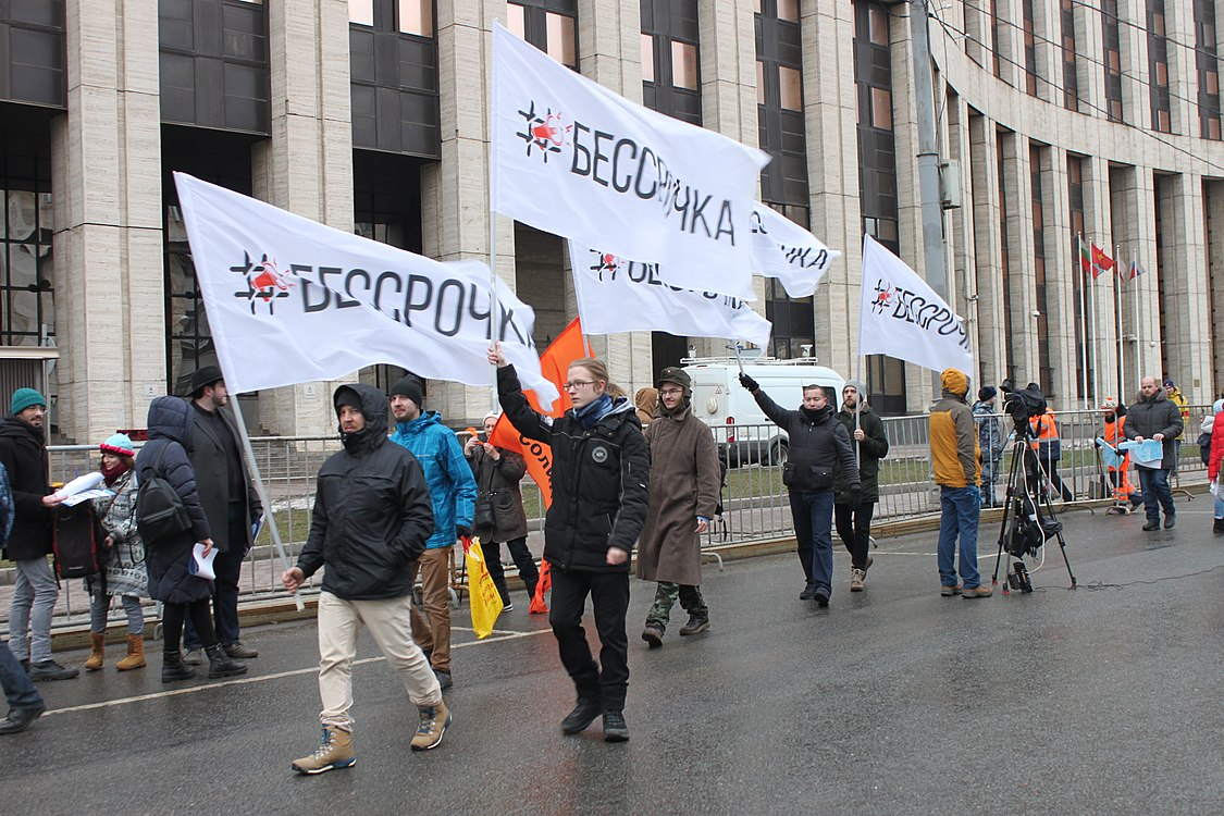 Against the isolation of Runet (2019-03-10) 79.jpg