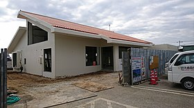 Aguni airport Terminal(Completed before).jpg