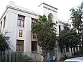 Ahad Ha'am School-Tel Aviv.jpg