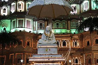 Rajwada - Image: Ahilya Status Rajwada Indore 2014