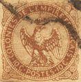 Aigle imperial.jpg