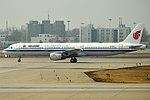 Air China, B-6711, Airbus A321-213 (46721696355).jpg