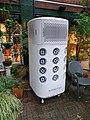 Airbitat City Cooler CTC01. Consumes 1300 watts (equivalent of 60 light bulbs).jpg