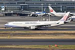 Airbus A330-302 'B-18306' China Airlines (33724779828).jpg