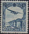 Airmail 39Fen stamp of Manchukuo.jpg