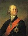 Aleksei Ivanovich Korsakov, 1751-1821.jpg