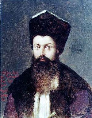 Alexander Mourouzis - Portrait of Mourouzis, by Nikiforos Lytras.