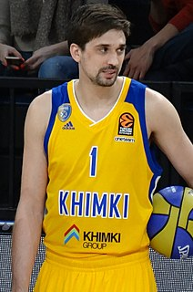 Russian basketball player
