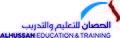 Alhussan logo.jpg