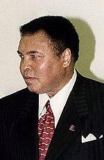 A recent photograph of Ali