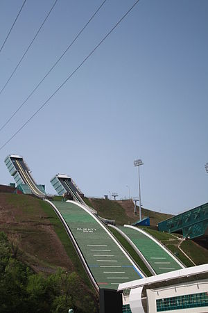 Almaty bid for the 2022 Winter Olympics - Sunkar Ski Jumping Hills Complex.