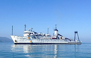 Alpha Crucis (research vessel) - Alpha Crucis
