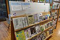 Ama Town Central Library magazine corner ac.jpg