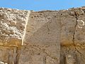 Amarna stele3.jpg
