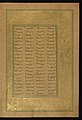 Amir Khusraw Dihlavi - Leaf from Five Poems (Quintet) - Walters W624101B - Full Page.jpg