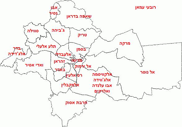 רובעי העיר