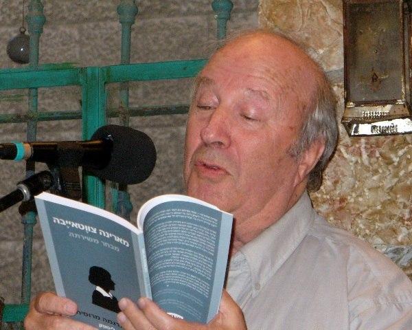 Amos Levitan June 24 2007