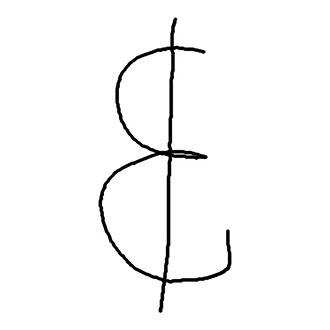 Ampersand - Image: Ampersand Handwriting 1