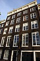 Amsterdam - Prinsengracht 13 en 15.JPG