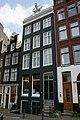 Amsterdam - Singel 381.JPG