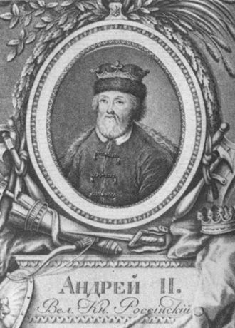Andrey II of Vladimir - Portrait of Andrey Yaroslavich from the 18th century Titularnik