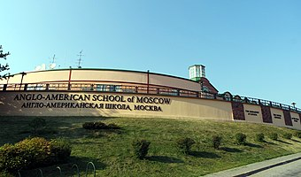 Anglo-American School of Moscow