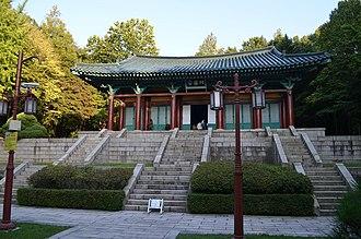 Anguksa (Seoul) - Image: Anguksa shrine front