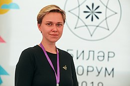Anna Biryukova at IT BILER FORUM 2019.jpg