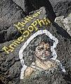 Anne-Sophie Mutter, 100 vizaĝoj de Santa Cruz.jpeg