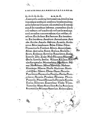 Anthology of Planudes - The Anthology of Planudes, first page of the 1494 printed copy, including index