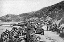 Photograph of Anzac Cove in Turkey