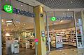 Apoteket Citykompaniet Skellefteå 20140722.jpg