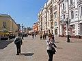 Arbat Street - panoramio.jpg