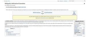 Arbitration Committee.jpg